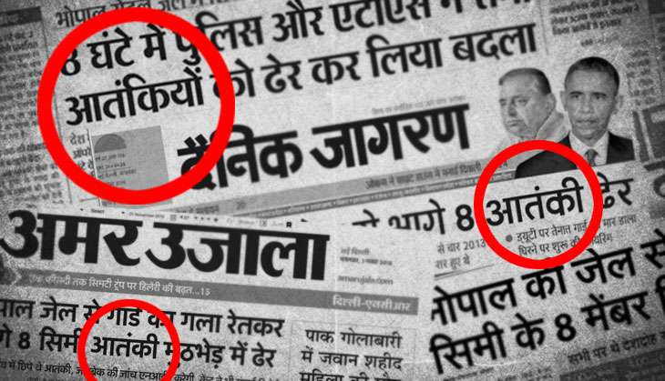 Daily newspapers called the 8 SIMI men killed in an encounter 'terrorists'.