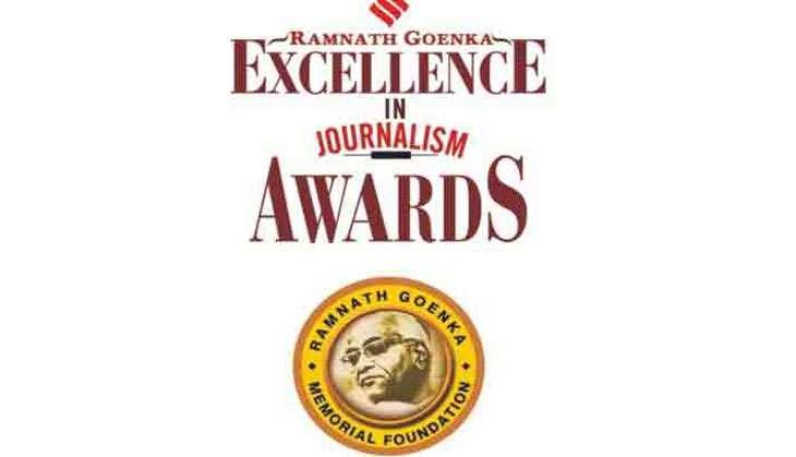Ramnath Goenka Awards