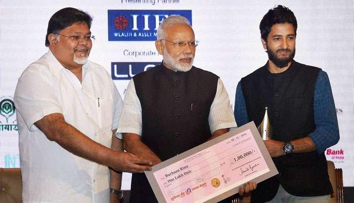 Ramnath Goenka Award
