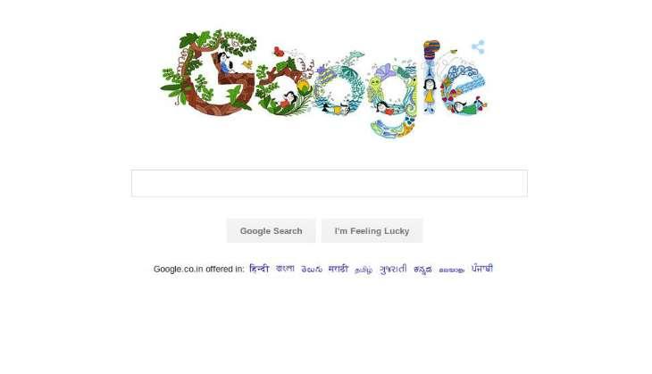 Google's Children's Day doodle