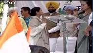 Delhi: JDU joins Mamata Banerjee at Jantar Mantar protest against PM Modi's demonetisation move