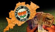 Note ban: Not only in Bihar, BJP went land shopping in Odisha as well