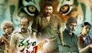 Telugu Box Office : Manyam Puli emerges a hit in 3-days