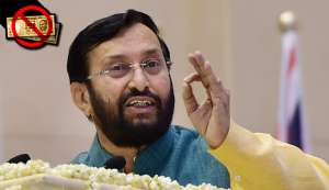 HRD Ministry ropes in college students to spread 'cashless revolution'