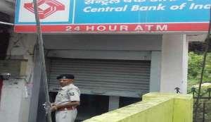 पटना में बदमाशों ने गार्ड की हत्या कर एटीएम लूटा