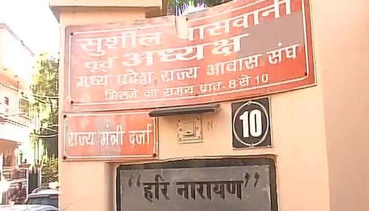 Demonetisation: BJP leader Sushil Vaswani's residence, office, raided by IT officials in Bhopal