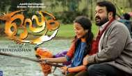 Kerala Box Office : Mohanlal blockbuster Oppam's glorious run ends, emerges all-time 3rd Malayalam grosser