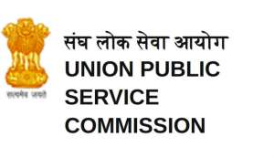 UPSC CDS (I) examination 2017: Important notification release @upsc.gov.in