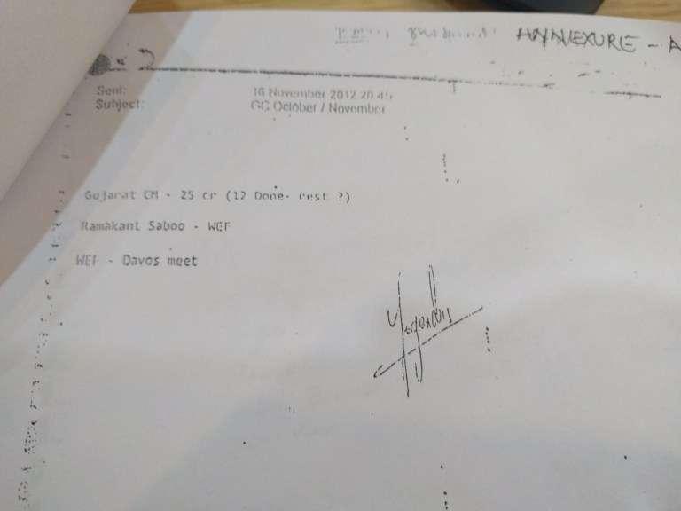 GUJARAT CM SAHARA BIRLA