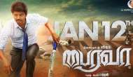 Bairavaa : Ilayathalapathy starrer first show at 4:00 AM