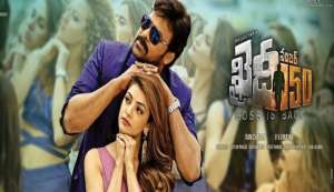 US Box Office : Chiranjeevi's Khaidi No 150 crosses $ 2 million mark to become the third Telugu film with highest opening weekend