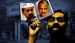 "AAP claims on education ""false"" says Yogendra Yadav"